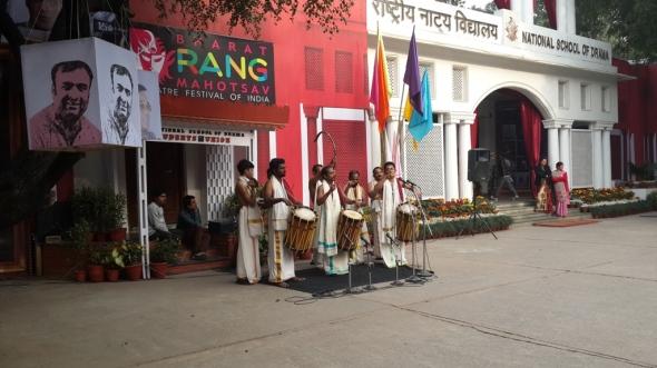 NSD Folk performance