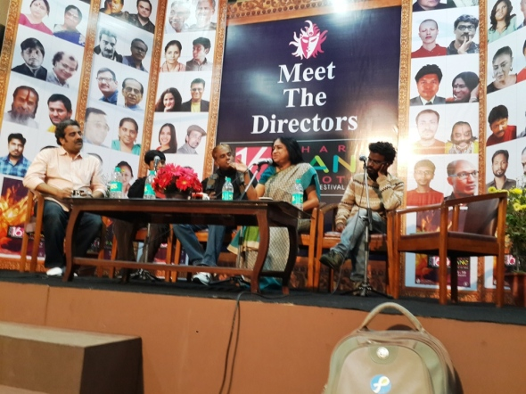 NSD Meet the Directors