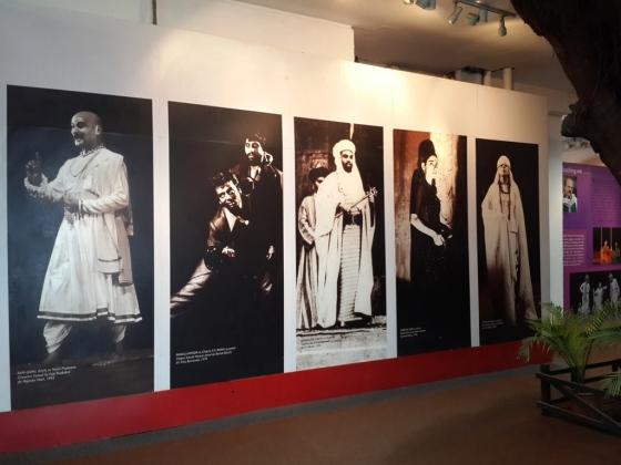 NSD Exhibition