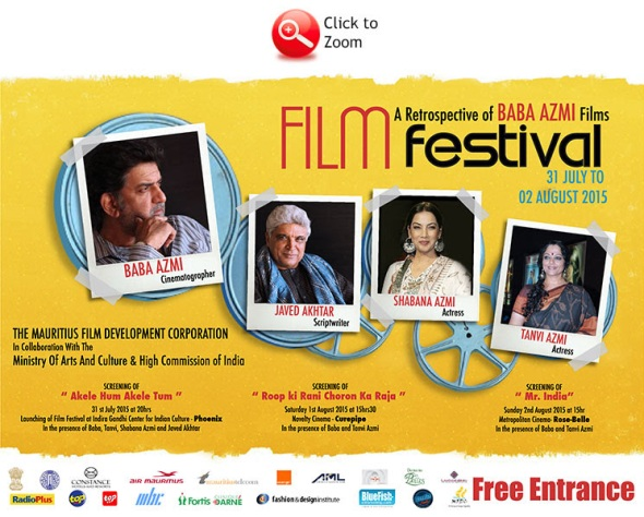 Mauritius Films Development Corporatoin